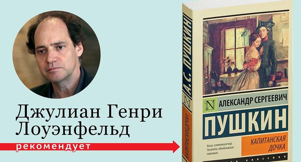 Эту книгу о любви читают люди по всему миру