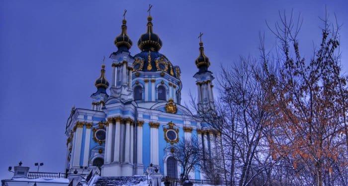 В Украинской Церкви назвали антиканонической Литургию «экзарха» Константинополя в храме Киева
