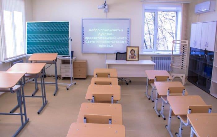 Первый в Приамурье духовно-просветительский центр Церковь открыла в Хабаровске