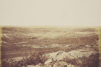 Долина Смертной Тени