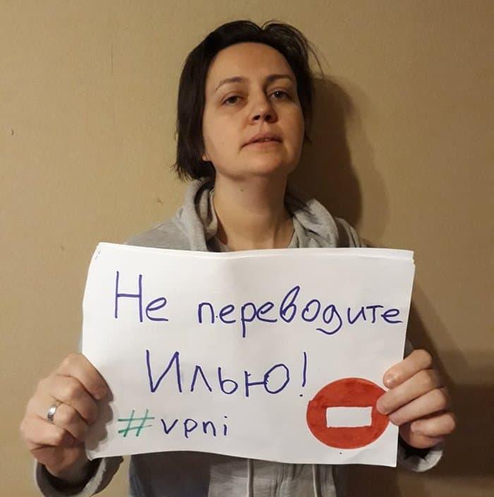 В сети призвали не переводить группу молодых инвалидов в психоневрологические интернаты