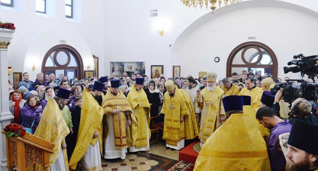 Храм в честь Татианы Римской освятил в Люблине патриарх Кирилл