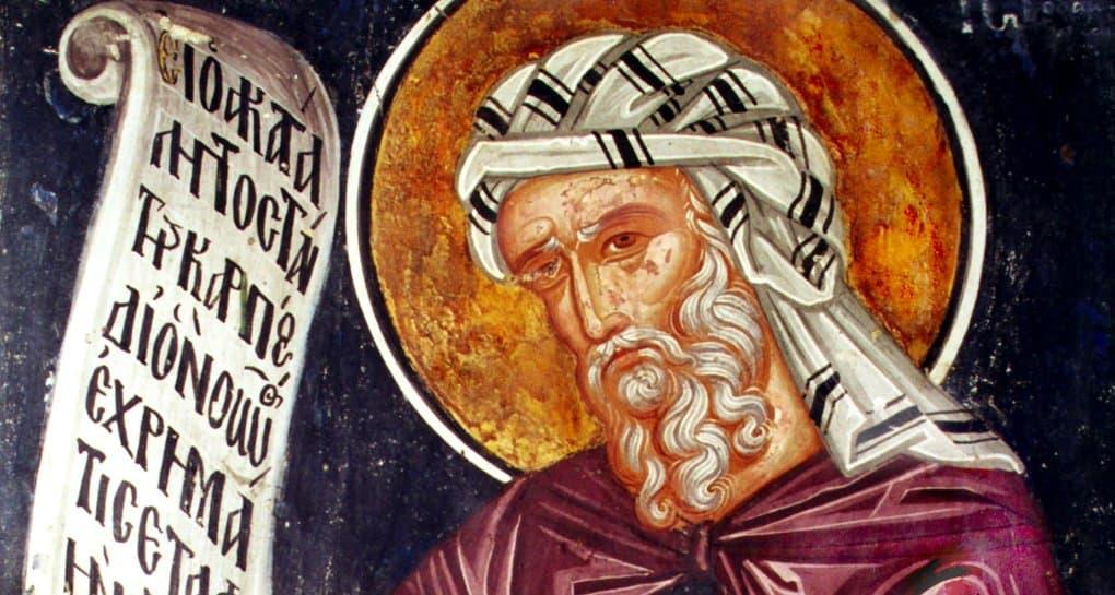 Православные вспоминают преподобного Иоанна Дамаскина