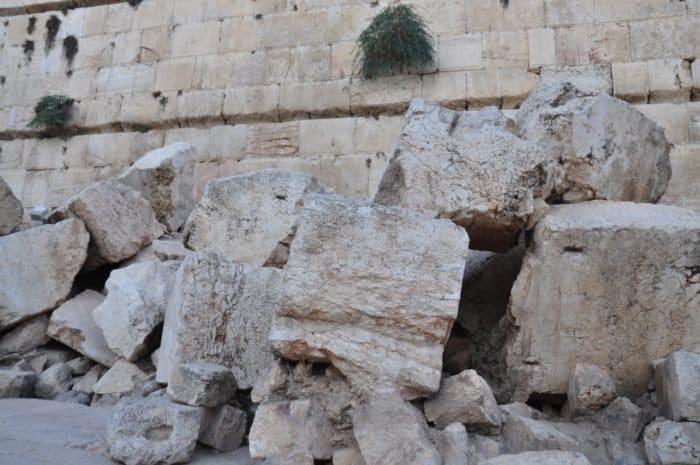 Камни, оставшиеся от разрушенного Иерусалимского храма