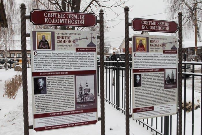 В Коломне освятили сразу два храма, один из них – восстановленный