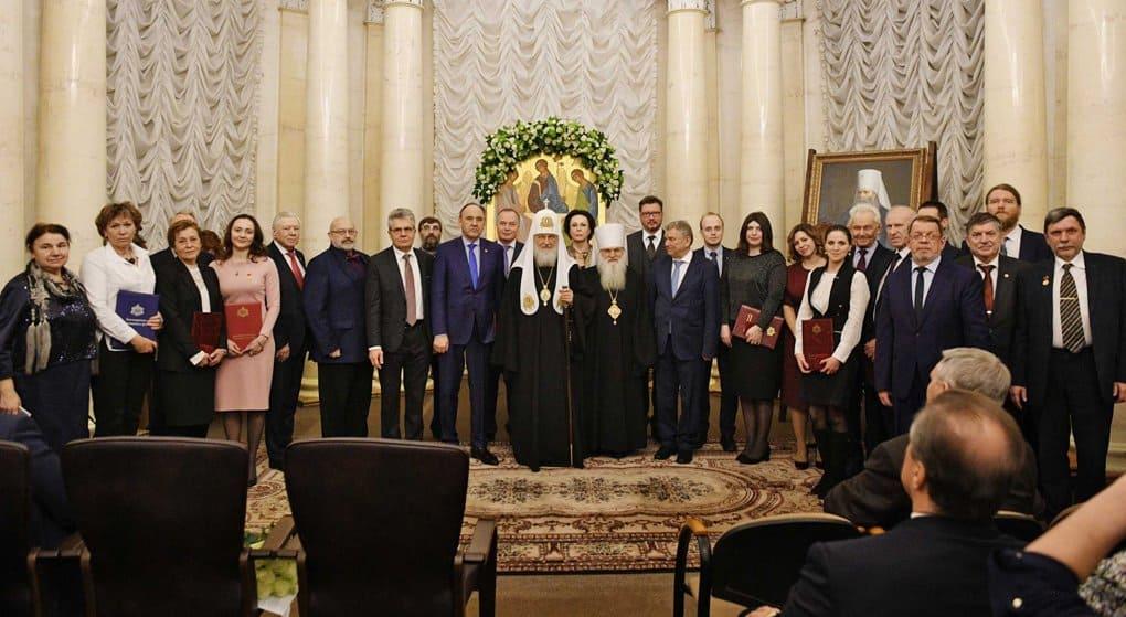 Патриарх Кирилл вручил Макариевские премии в области естественных наук