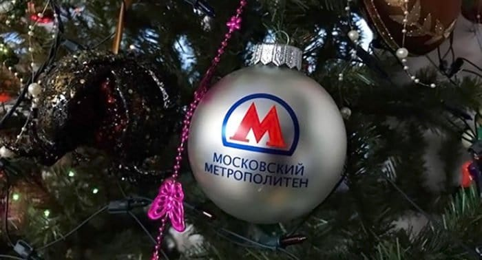 МЦК и метро продлят работу на Рождество 2019 до 02:00