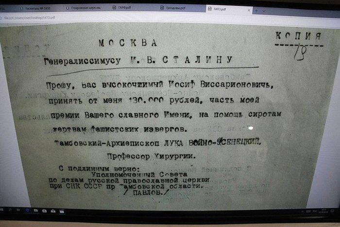 «Прошу ссылку мою прервать»: в Тамбове открыли вторую часть Народного музея Луки Крымского