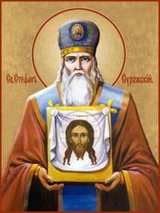 Святые Крыма за 5 минут: от апостола Андрея Первозванного до святителя Луки (Войно-Ясенецкого)