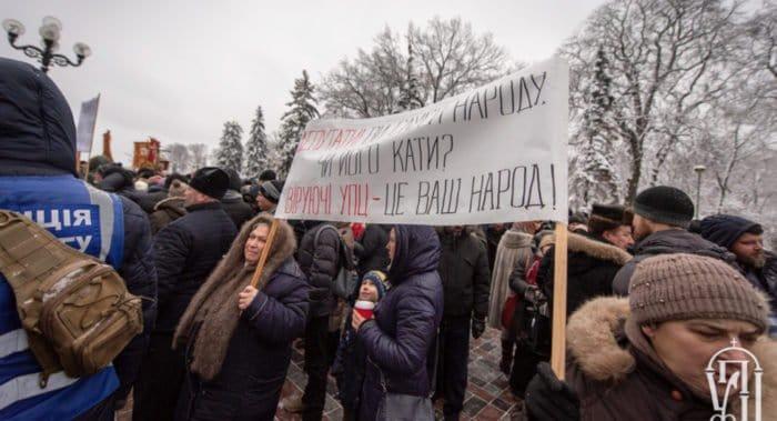 Из-за автокефалии идет давление преимущественно на Украинскую Православную Церковь, - ООН