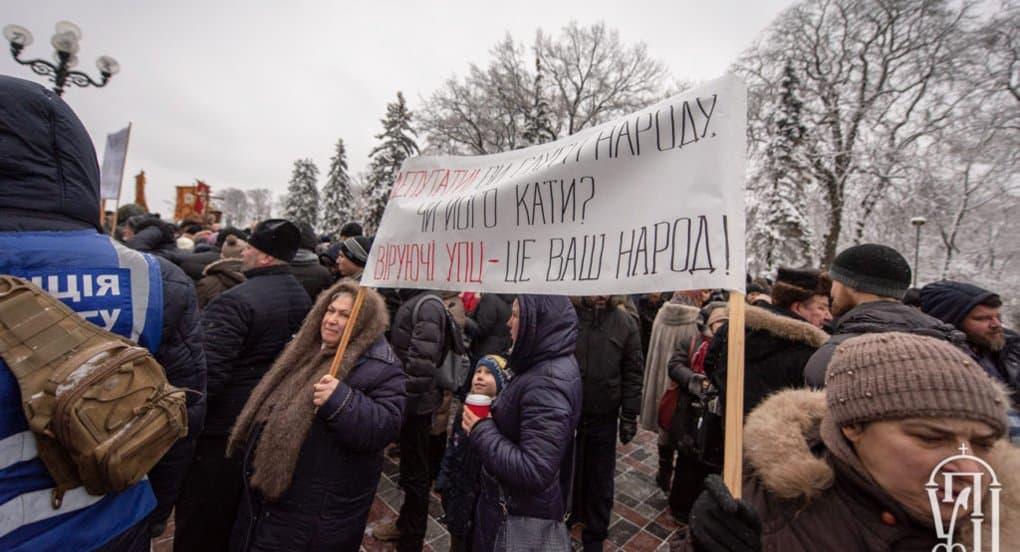 Давление на Украинскую Церковь грозит обернуться «кровавыми конфликтами», считает патриарх Кирилл