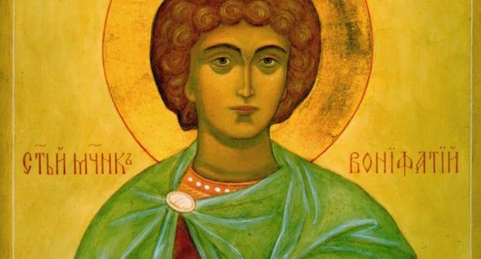 Акафист святому мученику Вонифатию