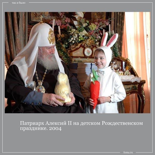 Так и было: блокадная ёлка, Деды Морозы у Госдумы и Рождество в тюрьме. Спецвыпуск + бонус 1896 года