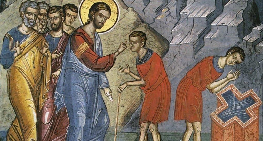 Зачем Христос плевал, чтобы исцелить людей?