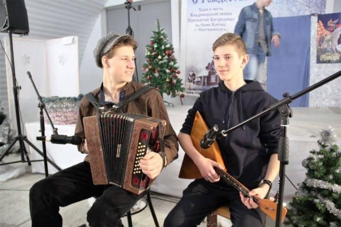 В Екатеринбурге играли в