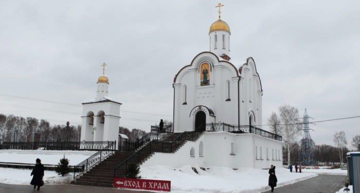 В Ногинске освятили храм блаженной Матроны Московской