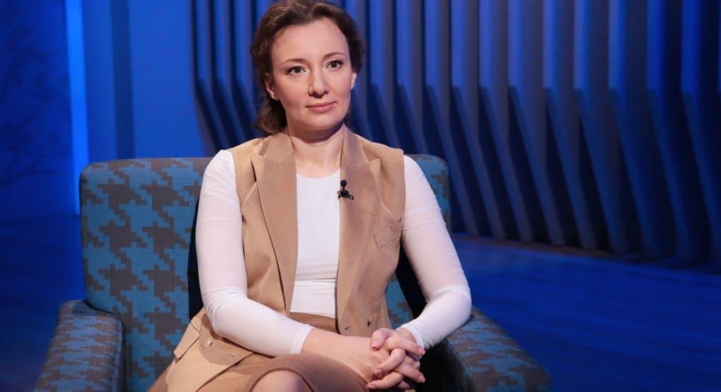 Детский омбудсмен Анна Кузнецова: