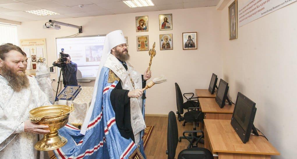 В тамбовском техникуме открыли кабинет православной культуры