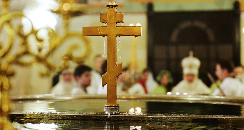 В субботу 18 января православные встретят Крещенский Сочельник