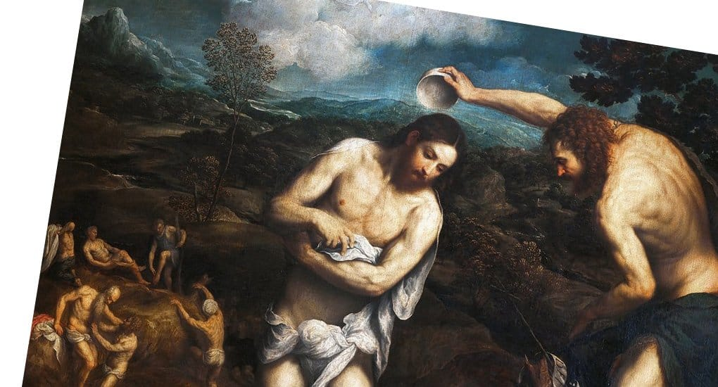 Почему в Евангелии от Иоанна нет ничего о Крещении Господнем?