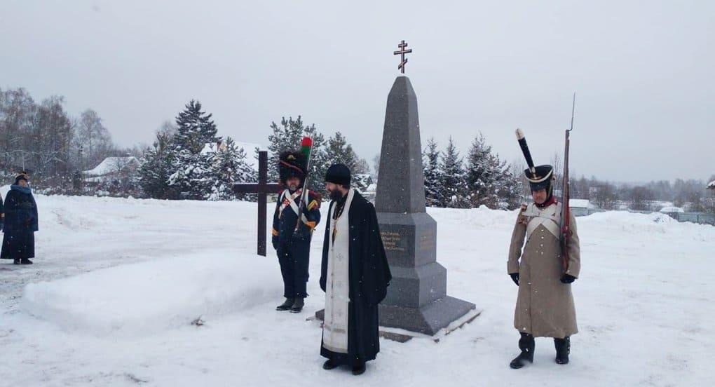 Впервые с 1972 года на Бородинском поле открыли памятник солдатам Отечественной войны