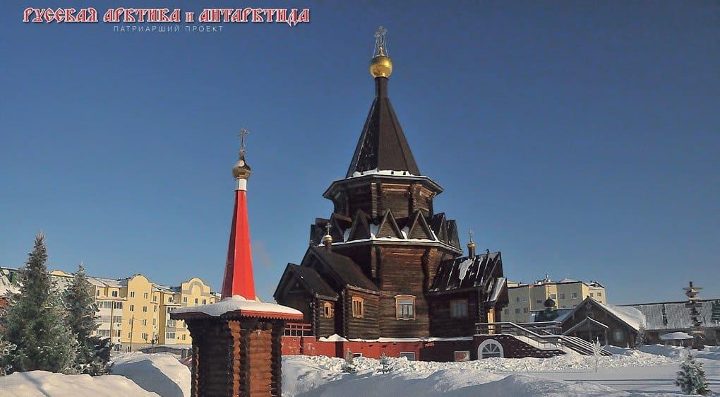 Нарьян-Марская епархия издала календарь к 520-летию первого русского заполярного города