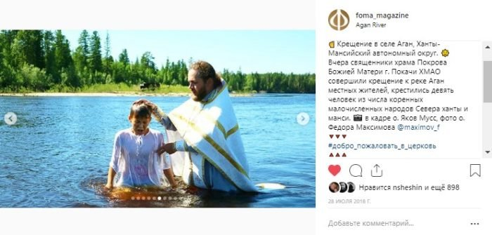 """#добро пожаловать в Церковь: лучшие публикации из инстаграма """"Фомы"""""""