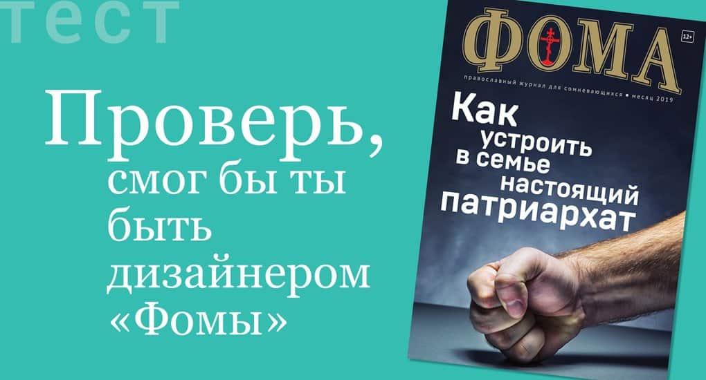 1a5932a4aead Шанс на полноценную жизнь для Лизы Бекетовой