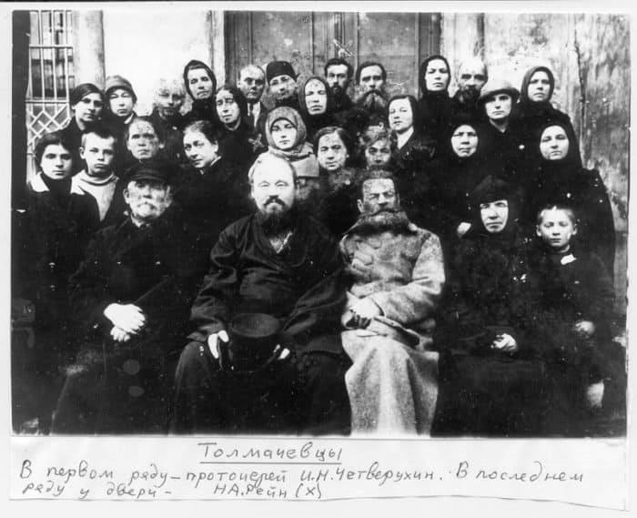 Святые из МГУ: истории 20 студентов и преподавателей, которых причислили к лику святых