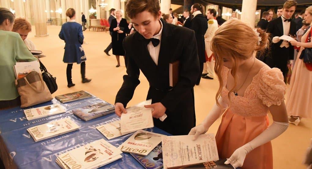 Участники молодежного Сретенского бала получили в подарок журнал «Фома»