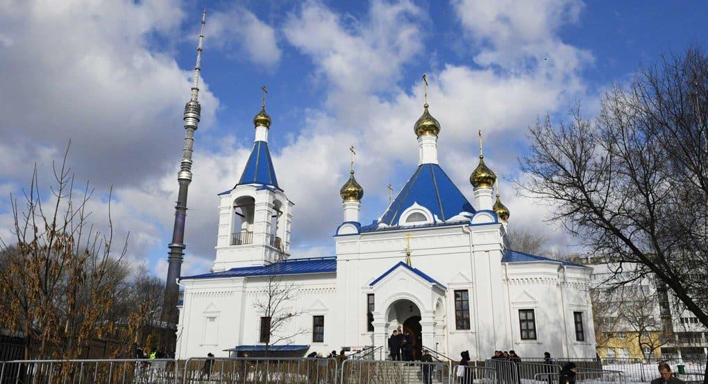 При храме в Останкине откроют памятник святой княгине Ольге