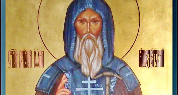 Утверждены тропарь, кондак и молитва преподобному Ионе Яшезерскому