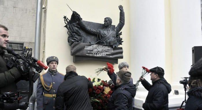 Памятную доску военному дирижеру Валерию Халилову открыли в Москве