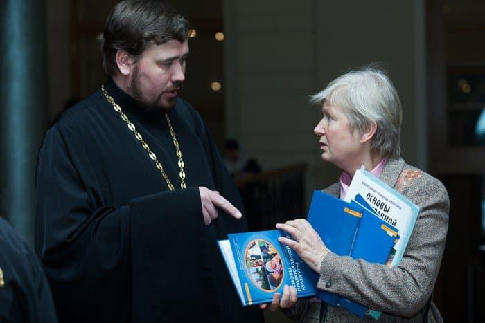 Учителя из 33 российских регионов обсудили проблемы преподавания ОПК