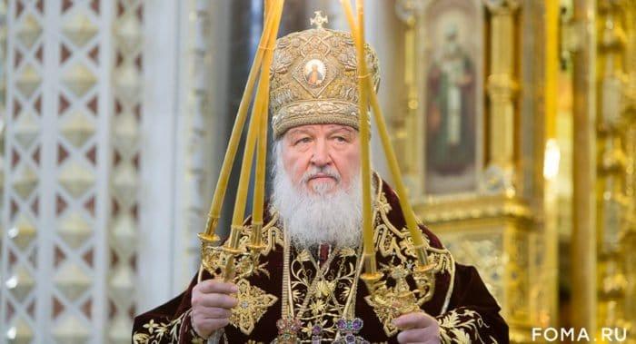 Главная миссия Церкви – спасение, просвещение и освящение человека, - патриарх Кирилл