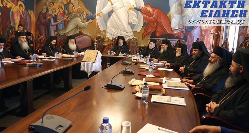Кипрская Церковь не признала раскольническую ПЦУ