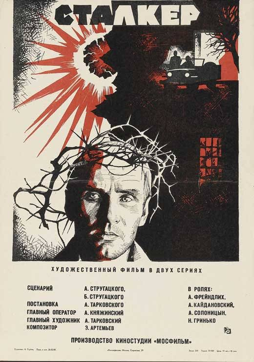 5 фантастических фильмов советского времени, которые стоит посмотреть современным подросткам
