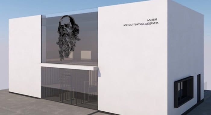 В родовом селе Михаила Салтыкова-Щедрина открылся новый музей писателя