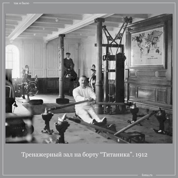 Император у постели больной дочери, беспорядки в Париже и тренажерный зал