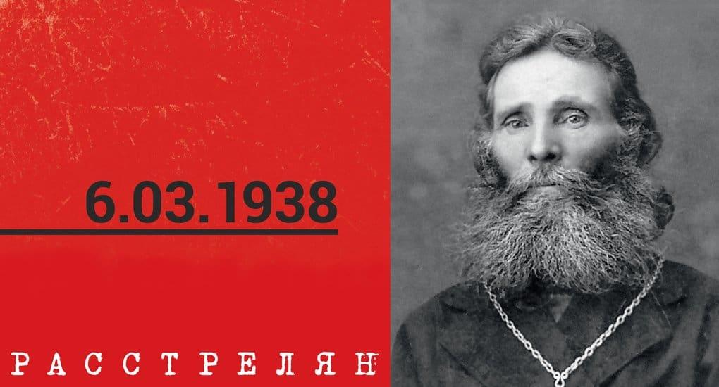 Священномученик Григорий (Хлебунов)