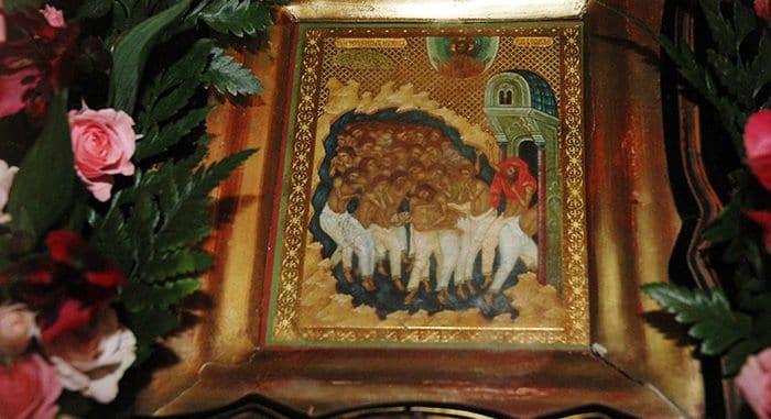 Церковь празднует память сорока мучеников Севастийских