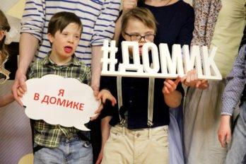 Фото Татьяны Матаевой