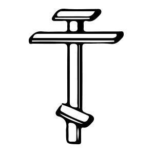 Хорошо ли вы разбираетесь в истории и символике креста?