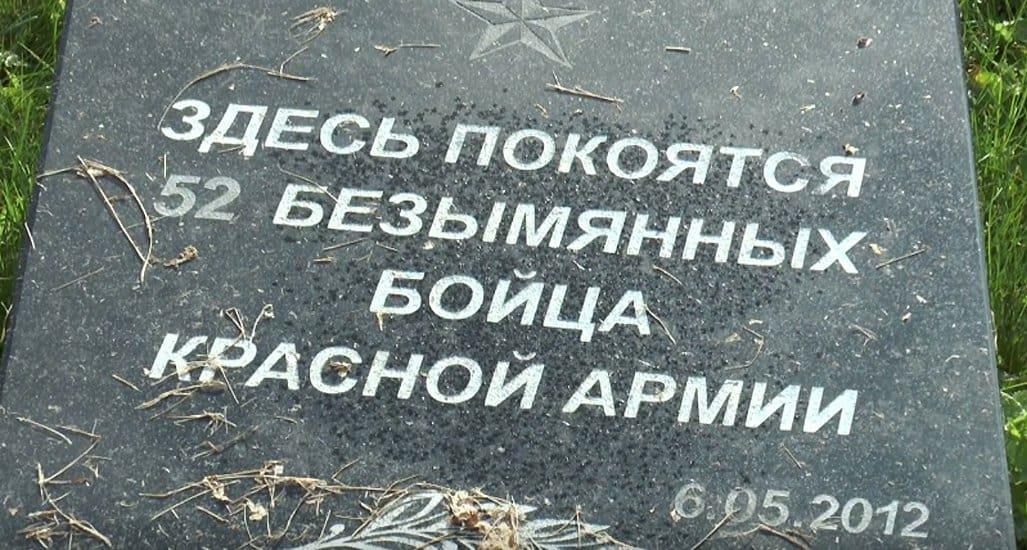 В эстонском Маарду установили крест на месте будущей часовни в честь павших советских воинов