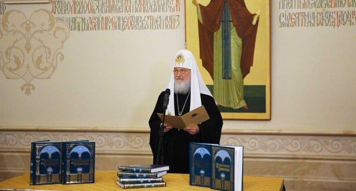 «Православная энциклопедия» должна быть в школьных библиотеках, считает патриарх Кирилл