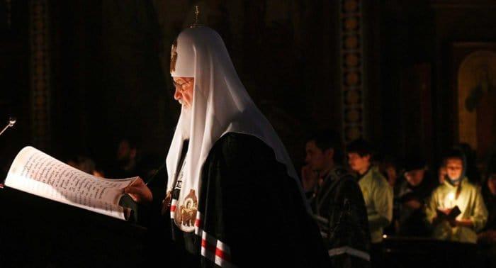 Патриарх Кирилл начал 4-х дневное чтение канона Андрея Критского