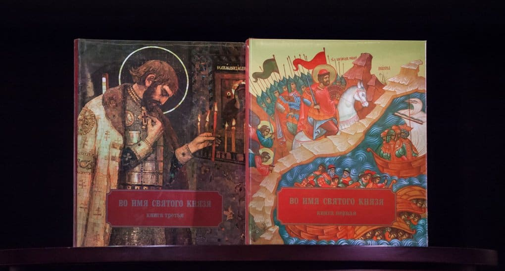 Уникальный альбом о храмах во имя святого Александра Невского представили в Петербурге