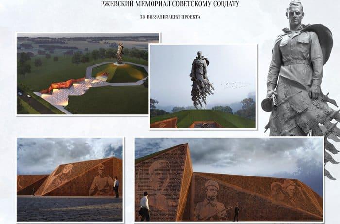 В Ржевском мемориале увековечат имена 62 тысяч советских воинов