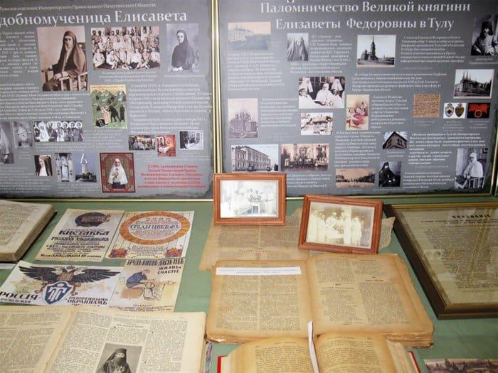 О служении милосердия святой Елизаветы Федоровны рассказывают на выставке в Туле
