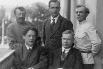 Группа работников юстиции, принимавших участие в процессе церковников